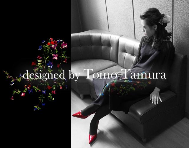 designed by Tomo Tamuraイメージ